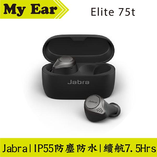 Jabra Elite 75t 真無線藍牙耳機 IP55 鈦黑 | My Ear耳機專門店