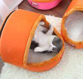 寵物窩 貓窩冬季保暖大蒙古包 深度睡眠貓屋貓咪用品寵物貓窩冬天貓睡袋YYP  蜜拉貝爾