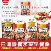 日本日清 營養水果早餐餅(包)