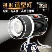 小型LED攝影燈拍照燈常亮燈聚光造型燈拍攝棚箱臺淘寶靜物補光燈