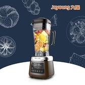 ●超級優惠價● 九陽 營養精萃調理機 JYL-Y8M