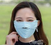 防曬冰絲口罩防紫外線露鼻男女夏季薄款面罩護頸騎行透氣遮陽護臉 時光之旅
