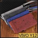 【萌萌噠】VIVO Y12 (6.35吋) 可愛招財貓 幸運狗狗復古側翻皮套 可磁扣 插卡 支架 皮套 手機套