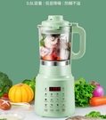 臺灣家用攪拌料理機沙冰水果榨汁機多功能2L手動非加熱美規110V