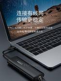 轉換器 海備思Type-C擴展塢蘋果電腦轉換器macbookpro轉接頭雷電3轉 免運  CY潮流