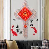 掛鐘 中國結創意客廳掛鐘家用裝飾新現代簡約時尚時鐘靜音石英鐘錶掛錶ღ夏茉生活
