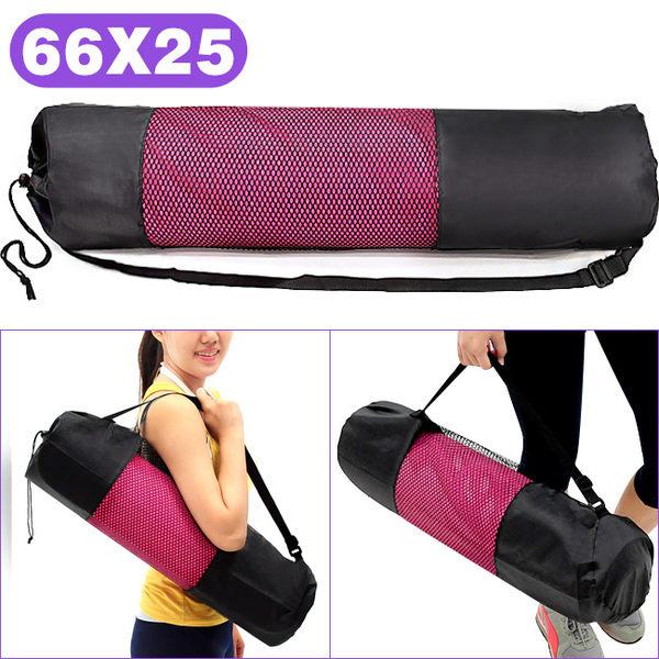 瑜珈袋瑜珈背袋(直徑16CM)通用瑜珈網袋束口袋束袋收納袋.攜行袋專賣店運動健身推薦哪裡買