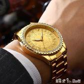 手錶 新款男錶3D十二生肖石英錶男士防水夜光鋼帶民族風手錶男 潔思米