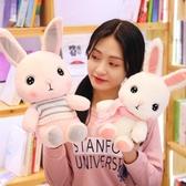 公仔 大耳朵可愛毛絨玩具兔子公主兔粉色少女大號床上布娃娃兔禮物【快速出貨】