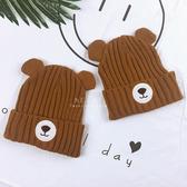 小熊坑條針織保暖帽 童帽 針織帽 熊耳帽