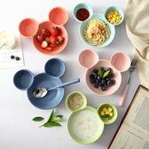 兒童餐盤分格卡通寶寶無毒可愛陶瓷餐具飯盤子分隔餐盤幼兒園家用【元氣少女】