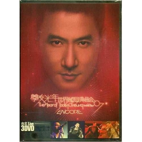 張學友 學友光年 台北場 DVD 世界巡迴演唱會07 (購潮8)