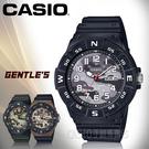 CASIO手錶專賣店 MRW-220HC...