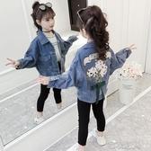 兒童外套 女童牛仔外套春裝新款兒童洋氣小女孩時髦童裝春秋超洋氣夾克 遇見初晴