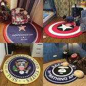 圓型地毯  圓形地毯兒童卡通北歐現代簡約客廳臥室吊籃轉椅墊機洗電腦椅地墊 igo聖誕免運