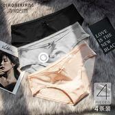 女內褲 少女內褲女純棉蕾絲中低腰火辣性感短褲女士全棉三角底褲頭內庫