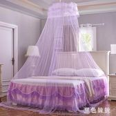圓頂吊頂蚊帳雙人家用簡約舒適床落地圓形吊帳公主風床幔 GD957『黑色妹妹』