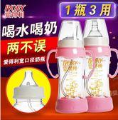 愛得利寬口徑玻璃奶瓶 新生兒寶寶奶瓶防脹氣嬰兒奶瓶防摔防爆大   提拉米蘇