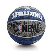 SPALDING NBA 塗鴉系列 斯伯丁籃球(戶外 運動≡體院≡