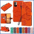 小米 紅米Note9 Pro 紅米Note10 Pro 紅米Note10S 蝴蝶飛舞皮套 手機皮套 插卡 支架 掀蓋式 保護套