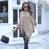女裝甜美寬鬆流蘇披肩中長款斗篷外套毛衣蝙蝠衫針織衫女 探索先鋒
