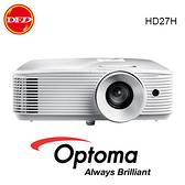 OPTOMA 奧圖碼 HD27H 旗艦家庭娛樂投影機 3,400 流明度 支援HDR10高動態範圍