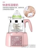 小壯熊嬰兒恒溫調奶器保溫水壺熱水智能沖奶機泡奶粉全自動溫奶暖 英雄聯盟