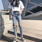 夏裝韓版女裝毛邊寬鬆水洗做舊破洞九分直筒褲小腳長褲高腰牛仔褲     芊惠衣屋