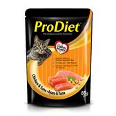 【寵物王國】ProDiet潮選鮮食貓餐包(雞肉鮪魚)85g