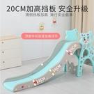 溜滑梯兒童滑梯寶寶滑滑梯嬰兒玩具室內家用可折疊多功能樂園游樂場組合 叮噹百貨
