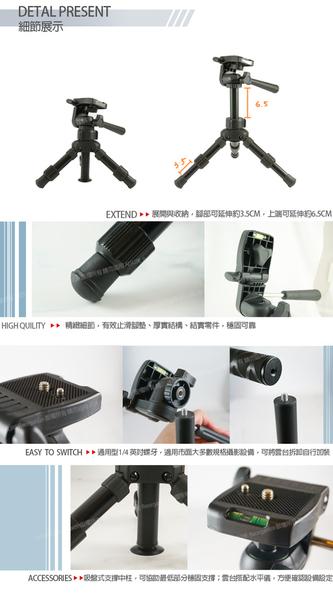 AISURE愛秀王 專業級 桌上型專用近拍萬用直播架 適用:適用:Youtuber 直播平面攝影 iPhone,單眼,GoPro