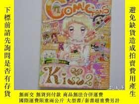 二手書博民逛書店16開漫畫月刊罕見Comic Fans 2008年 3月號Y24