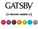 GATSBY 日本髮臘 超強/隨意/空氣/狂野塑型 80g 多款供選 艾莉莎ELS