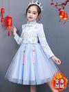 女童公主裙子春秋洋气新款连衣裙儿童夏装蓬蓬纱小女孩钢琴演出服 歐韓時代