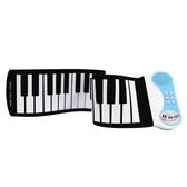 手卷鋼琴 科匯興37鍵兒童益智手卷鋼琴電子琴PN37S幼兒園樂器玩具 莎拉嘿呦