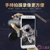 望遠鏡 手機拍照單筒望遠鏡高倍高清微光夜視望眼鏡旅游演唱會非兒童紅外 一次元