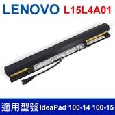 LENOVO L15L4A01 4芯 原廠電池 L15M4A01 L15S4A01 L15L4E01 L15S4E01 V4400 B50-50 100-14ibd 100-15ibd 300-14isk 300-15isk