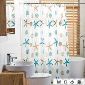 MG 浴簾加厚塑料防水防霉浴簾