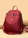 尼龍後背包 牛津布尼龍ins後背包女2021新款包包時尚百搭防盜大容量旅行背包 智慧e家 新品