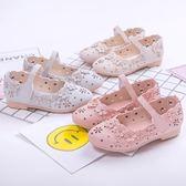 女童寶寶公主鞋 兒童春夏季新款鏤空軟底休閒 LR1802【VIKI菈菈】