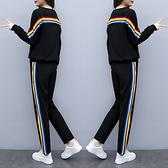 運動套裝女上衣 長褲中大尺碼女裝L-4XL運動套裝廣場舞小個子寬松時尚休閑兩件套MR05韓衣裳