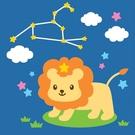 LOVIN 超萌韓版數字油畫  星座系列 獅子座(05) 1幅