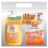 康貝 Combi 酵素奶瓶蔬果洗潔液促銷組 (罐裝1000mlx1罐+補充包800mlx1包)