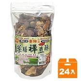皇品 藥膳禪豆酥-香辣 340g (24入)/箱