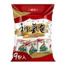華元玉黍叔神氣包(9包/袋)【愛買】