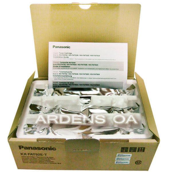 【免運】Panasonic 國際牌 KX-FAT92E 原廠雷射傳真機碳粉匣--適用 KX-MB778/788/772/262/263 一支入