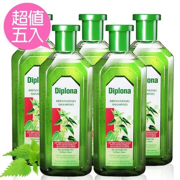 德國 Diplona大蕁麻植萃洗髮精500ml超值五入組
