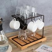 新品杯架創意家用瀝水玻璃杯水杯掛架咖啡杯馬克杯子架收納杯架托盤置物架