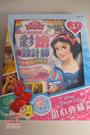 Disney 公主系列 甜心典藏盒 典藏盒