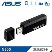 【ASUS 華碩】USB-N13 802.11n 無線USB 高速網路卡